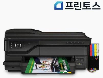 HP HP-7612 무한잉크프린터A3