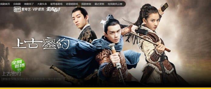 중국 드라마 무료 사이트